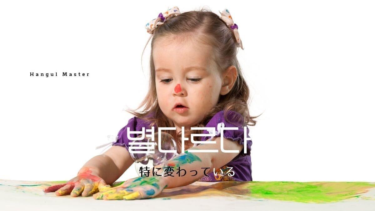 f:id:yukik8er:20201118152818j:plain