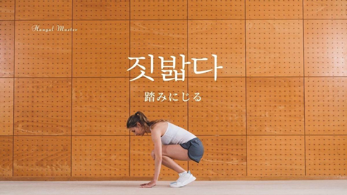 f:id:yukik8er:20201120134522j:plain
