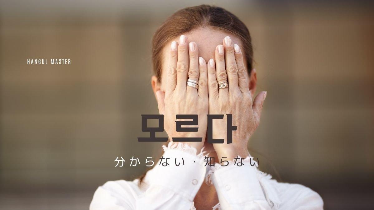 f:id:yukik8er:20210103165551j:plain