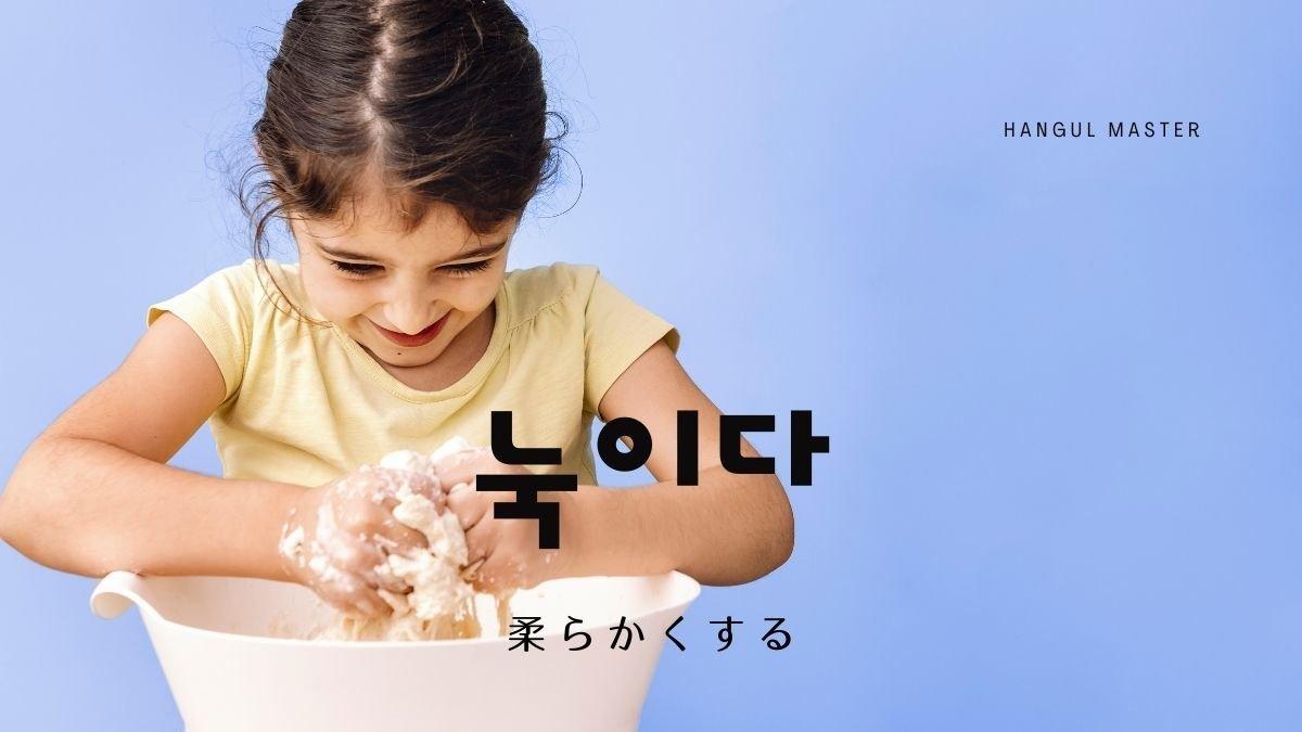 f:id:yukik8er:20210104055748j:plain