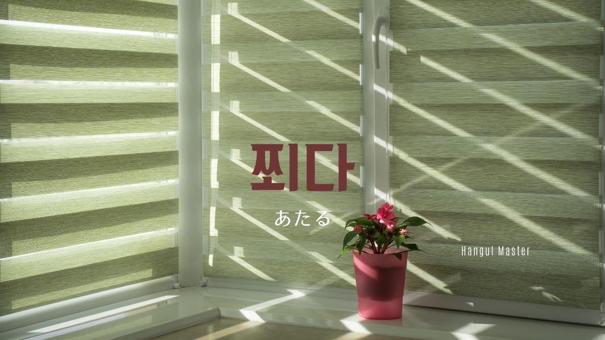 f:id:yukik8er:20210110172108j:plain