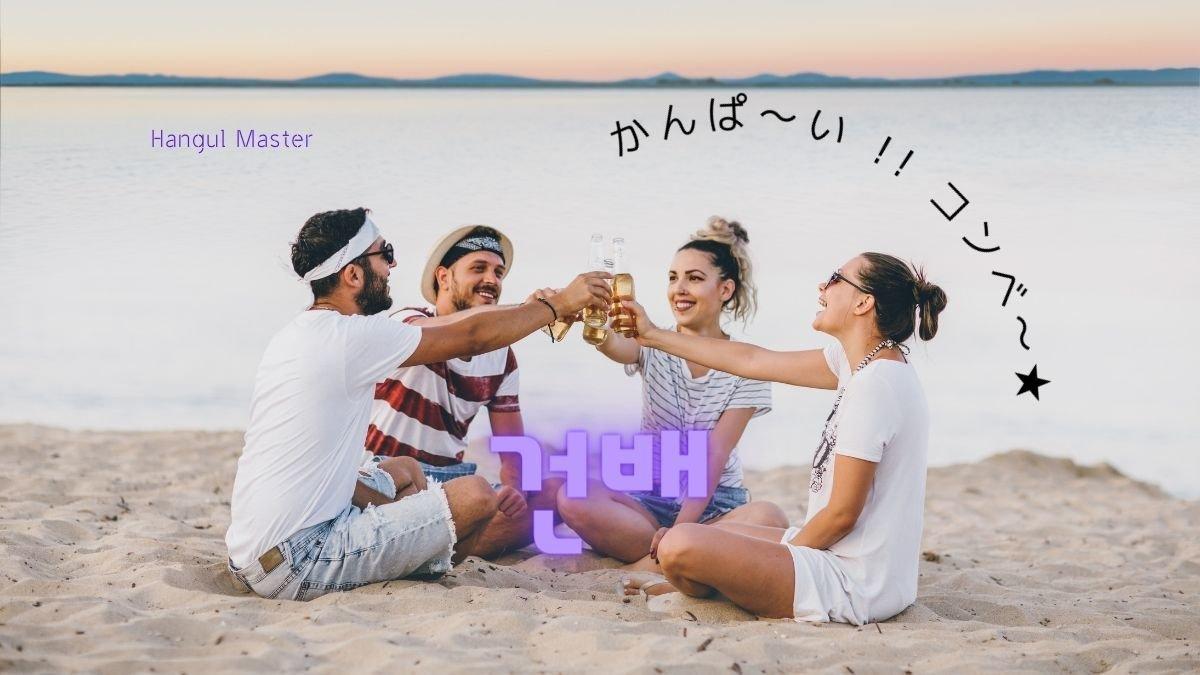 f:id:yukik8er:20210110172928j:plain