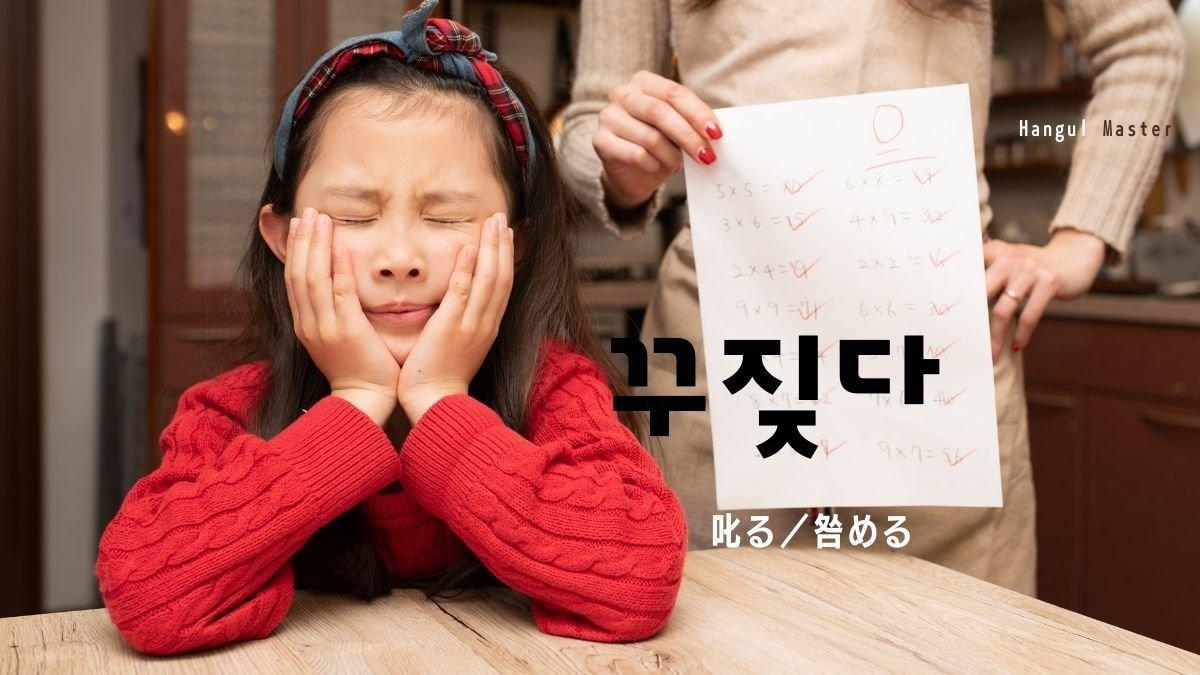 f:id:yukik8er:20210217122151j:plain