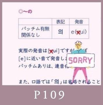 f:id:yukik8er:20210217191051j:plain
