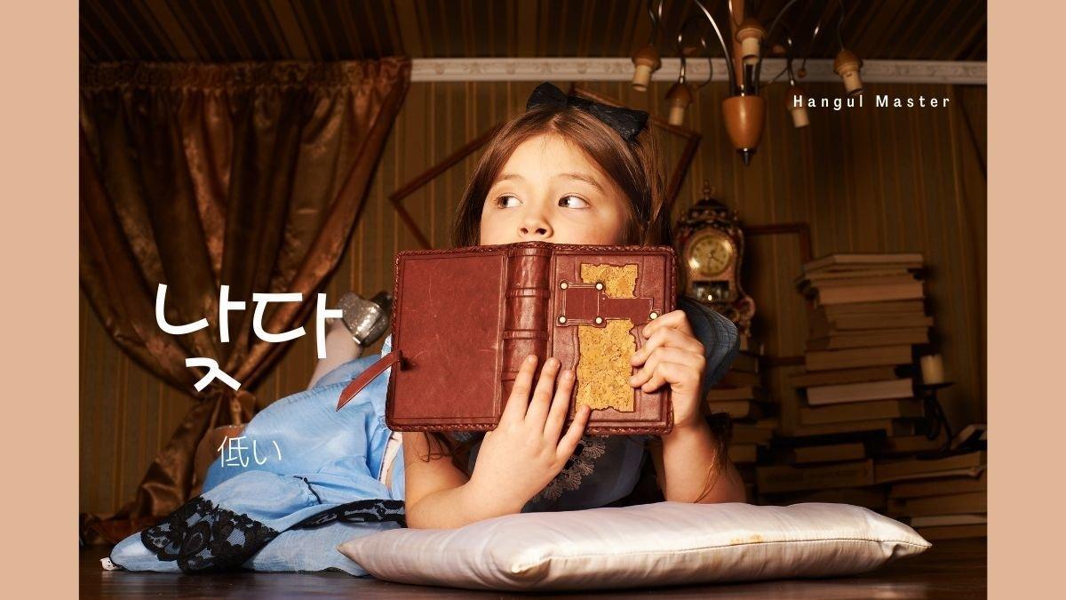f:id:yukik8er:20210223162959j:plain