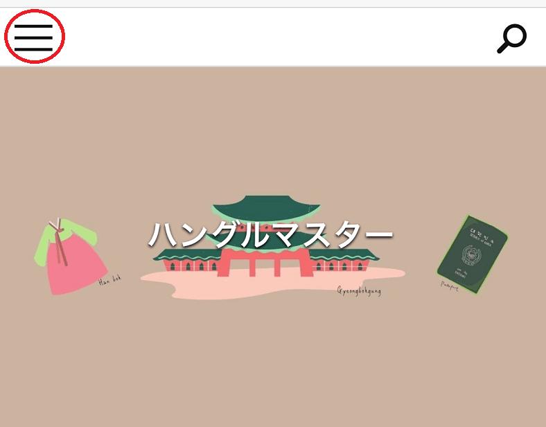 f:id:yukik8er:20210519190722p:plain