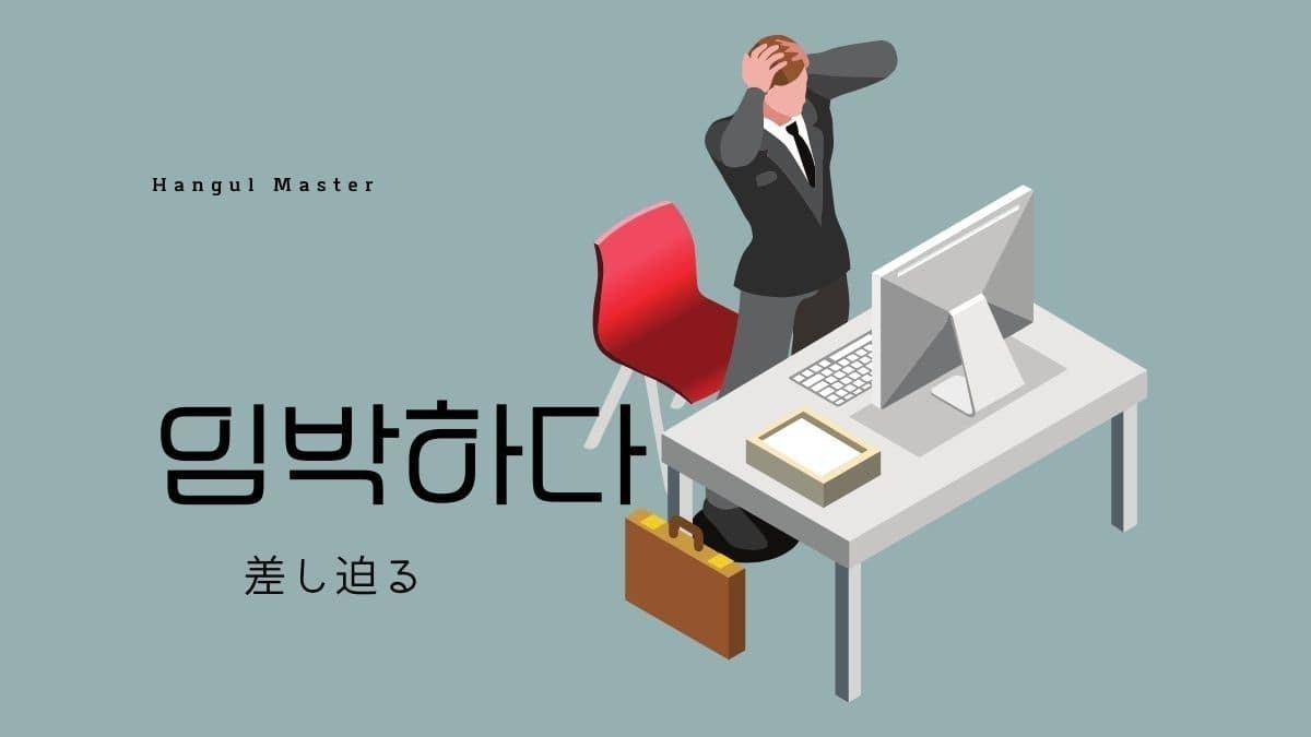 f:id:yukik8er:20210716085607j:plain