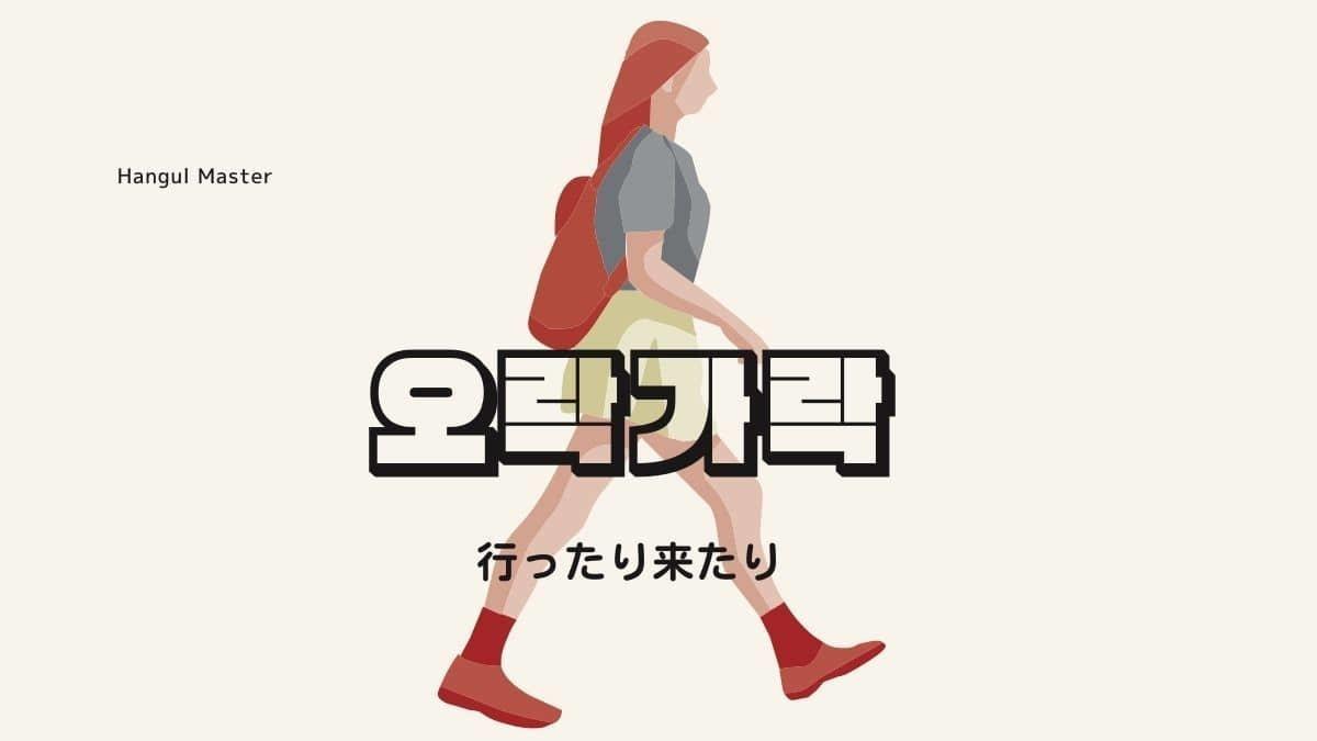 f:id:yukik8er:20210716103242j:plain