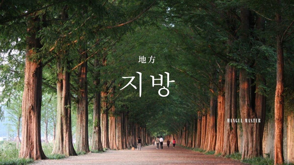 f:id:yukik8er:20210727175229j:plain