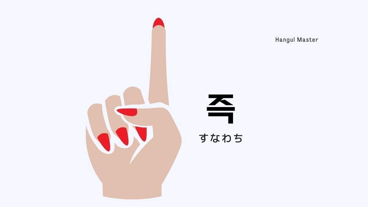 f:id:yukik8er:20210727181005j:plain