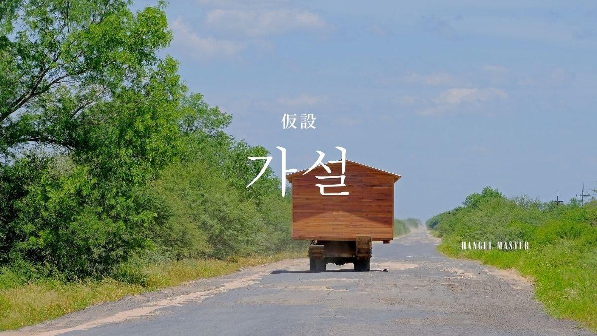 f:id:yukik8er:20210729121743j:plain