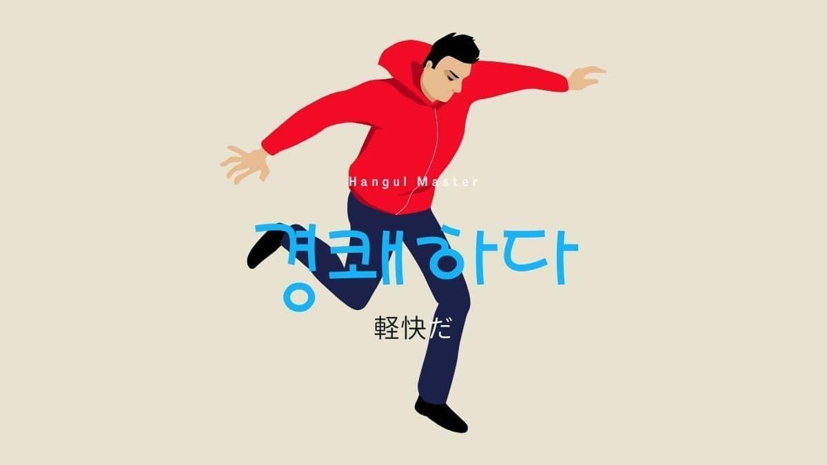 f:id:yukik8er:20210729164304j:plain