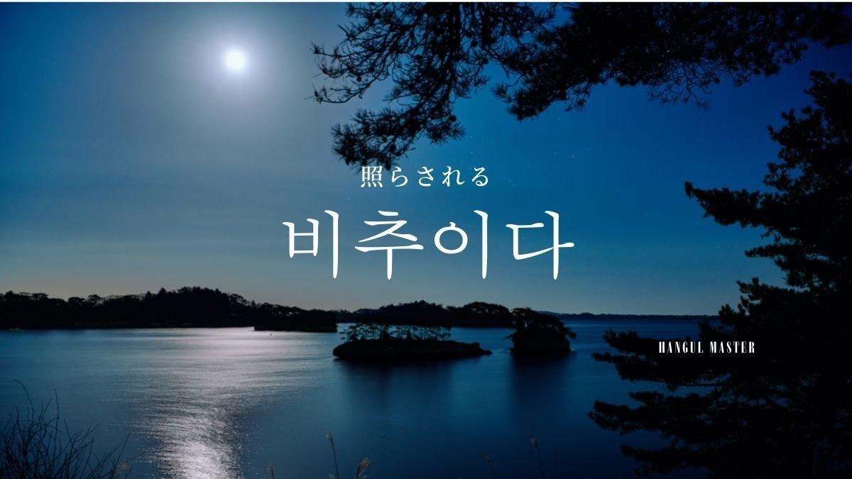 f:id:yukik8er:20210730114106j:plain