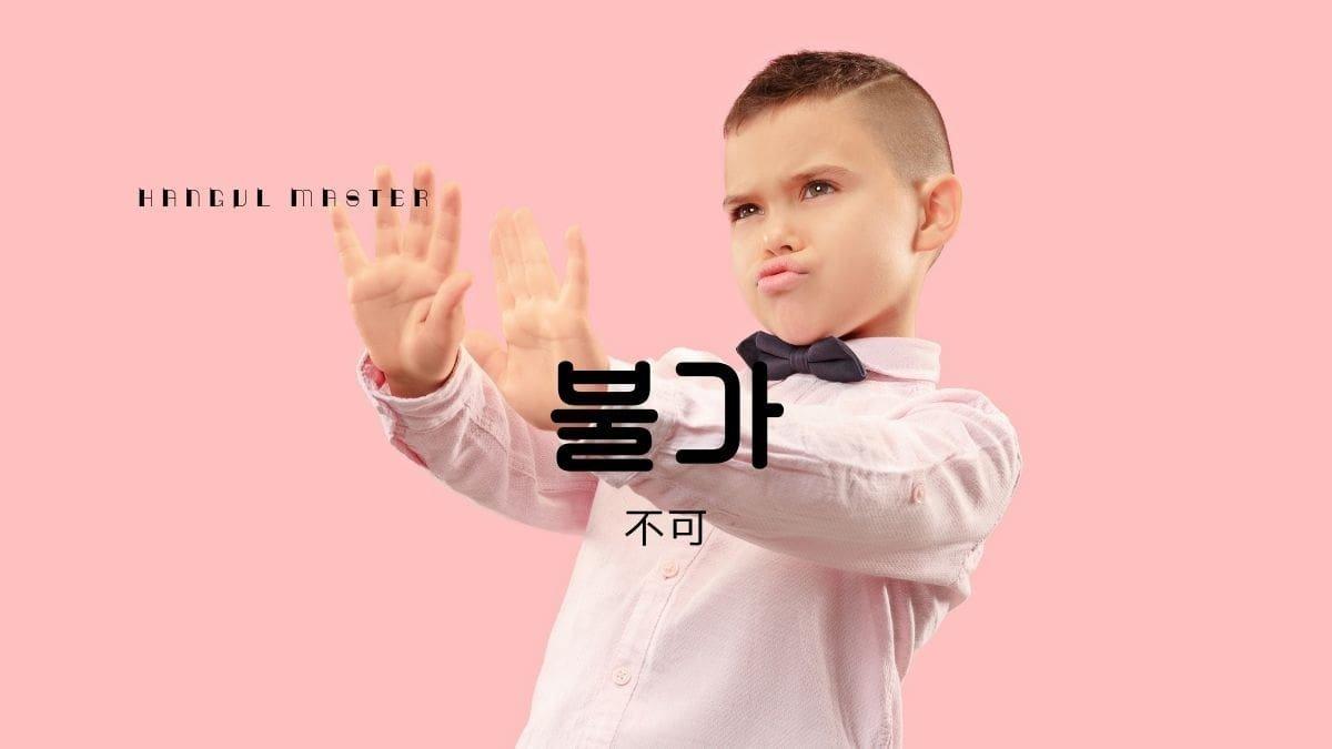 f:id:yukik8er:20210730130721j:plain