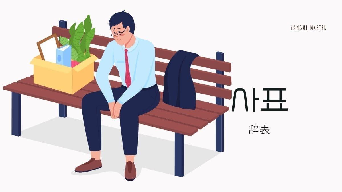 f:id:yukik8er:20210805113119j:plain