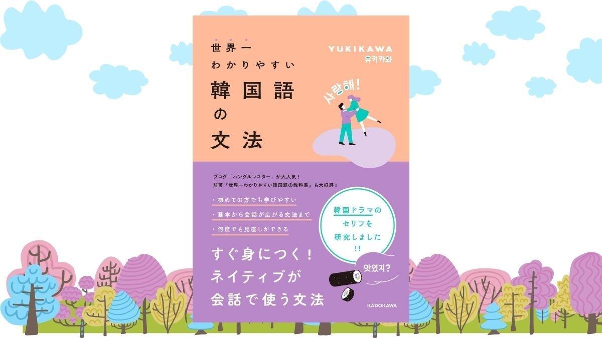 f:id:yukik8er:20210808022518j:plain