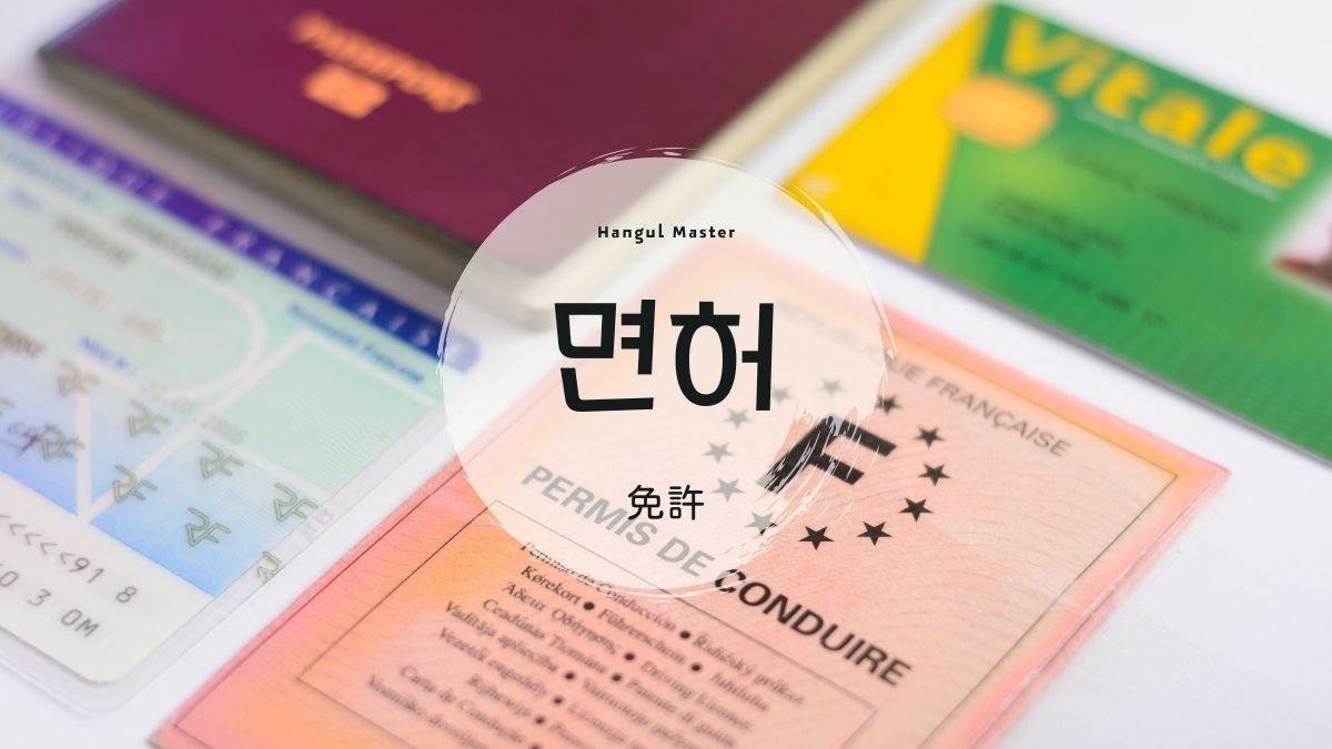 f:id:yukik8er:20210810100800j:plain