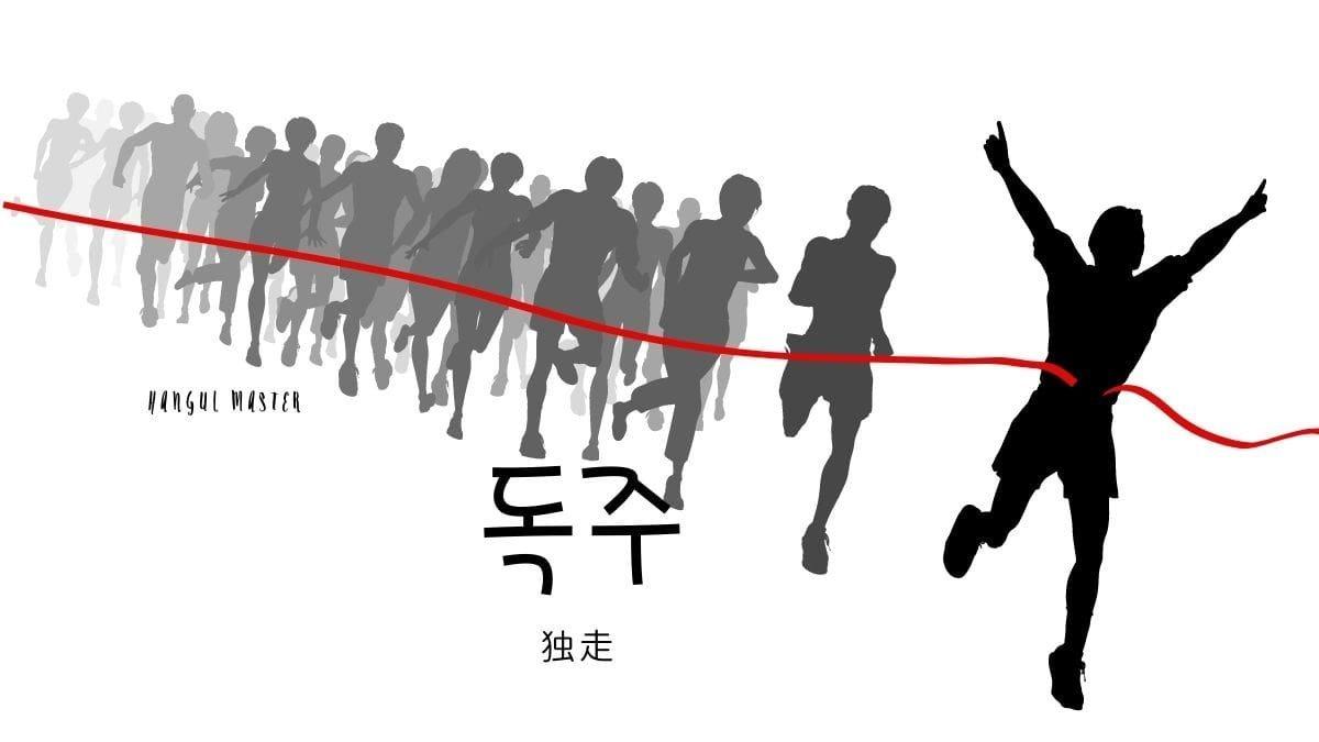 f:id:yukik8er:20210813134423j:plain
