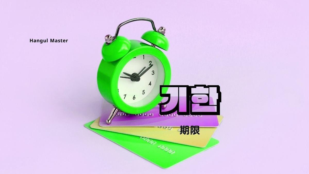 f:id:yukik8er:20210814190202j:plain
