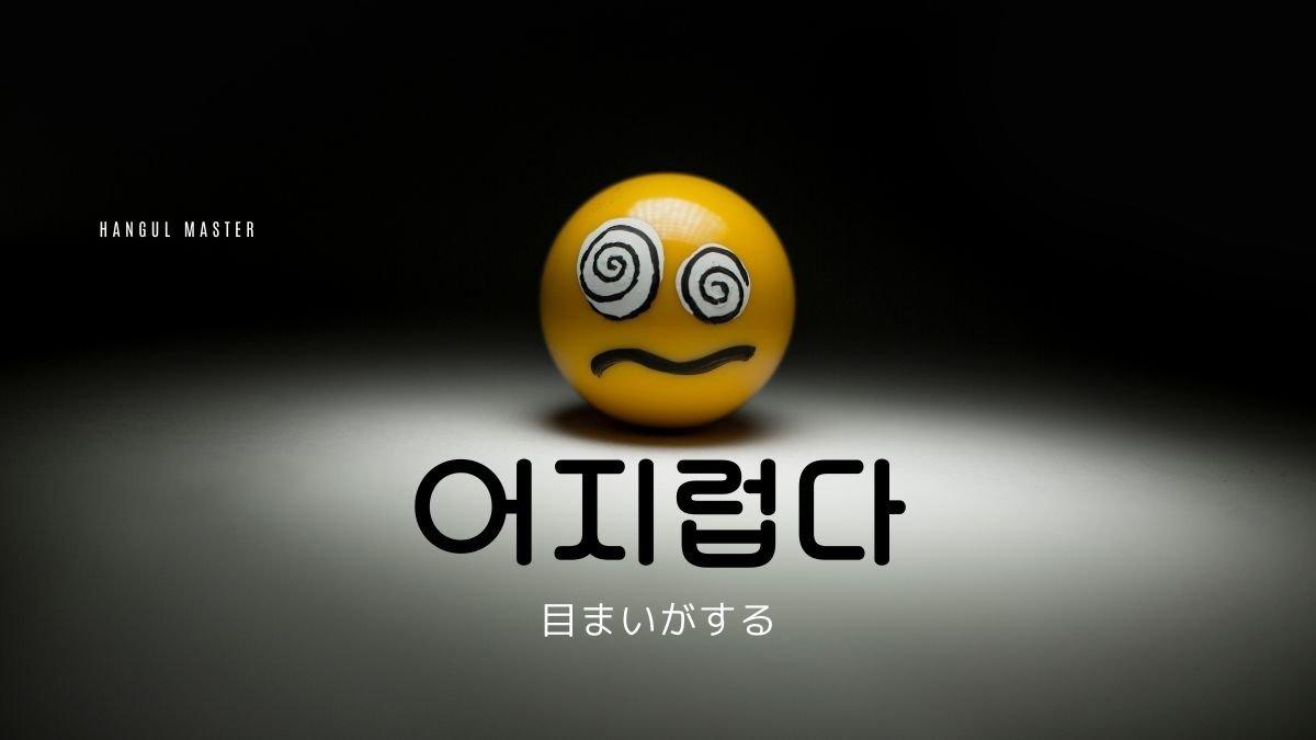 f:id:yukik8er:20210819153815j:plain