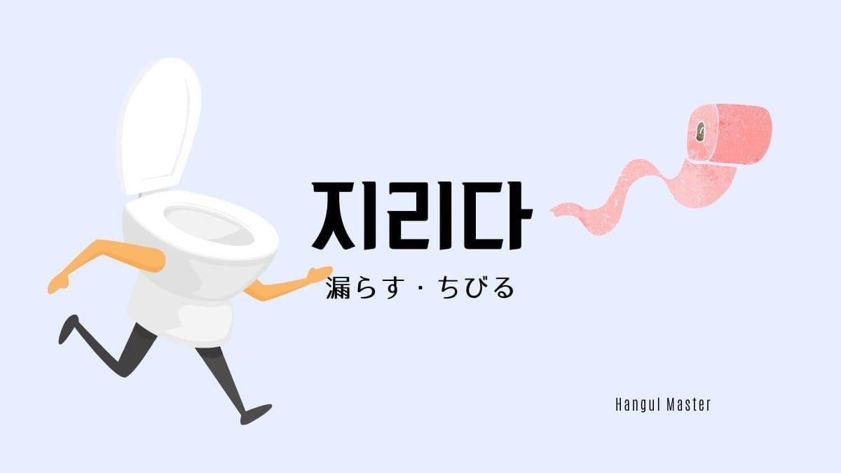 f:id:yukik8er:20210826154545j:plain