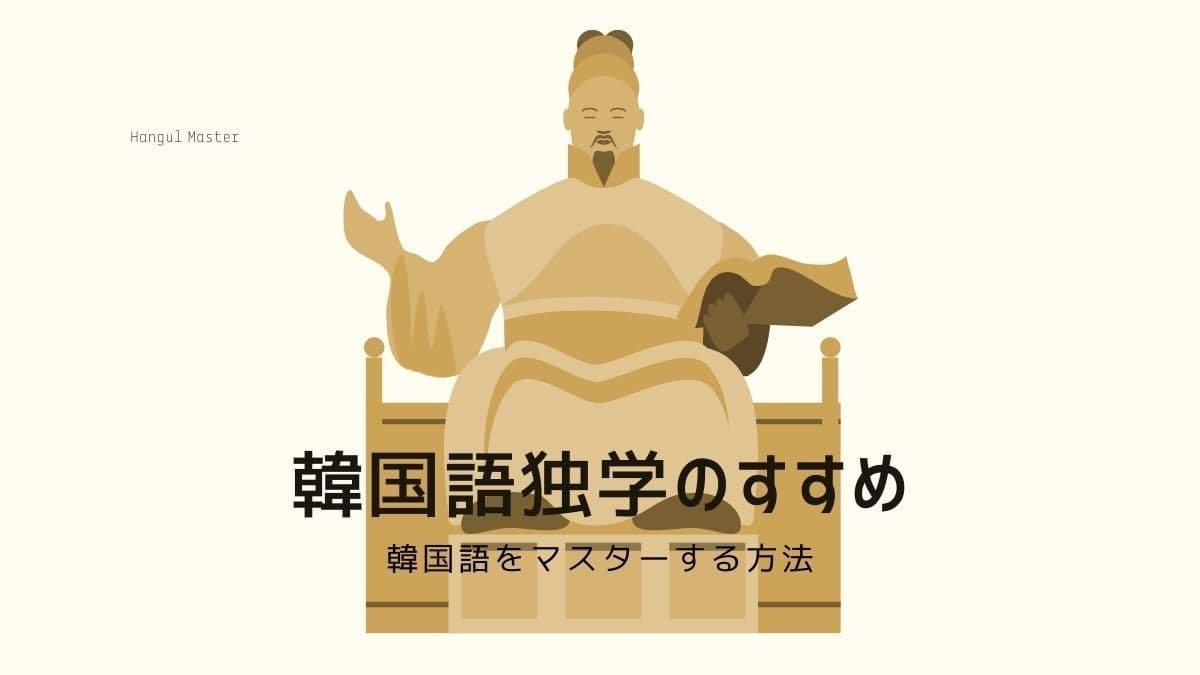 f:id:yukik8er:20210916081654j:plain