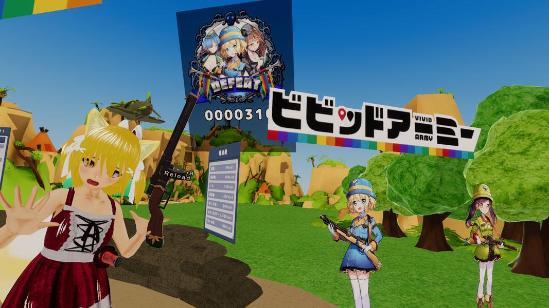 f:id:yukikano1192:20201220193745j:plain