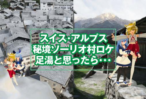 f:id:yukikano1192:20210103125435j:plain