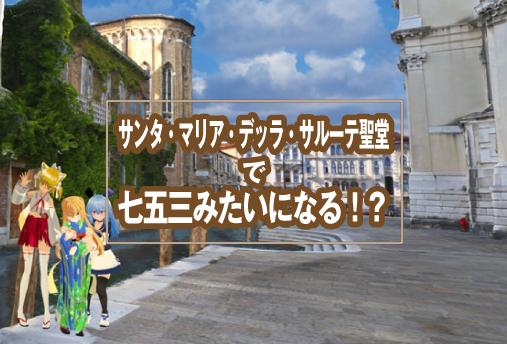 f:id:yukikano1192:20210111151346j:plain