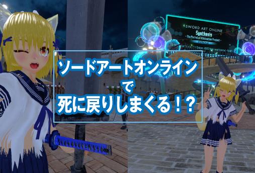 f:id:yukikano1192:20210117162542j:plain