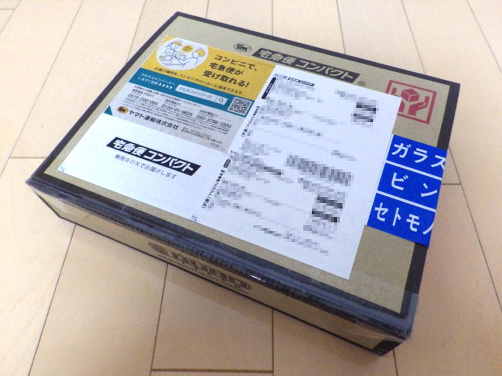 f:id:yukikano1192:20210207160626j:plain