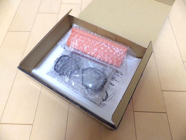 f:id:yukikano1192:20210207161146j:plain