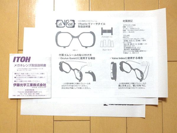 f:id:yukikano1192:20210207162450j:plain