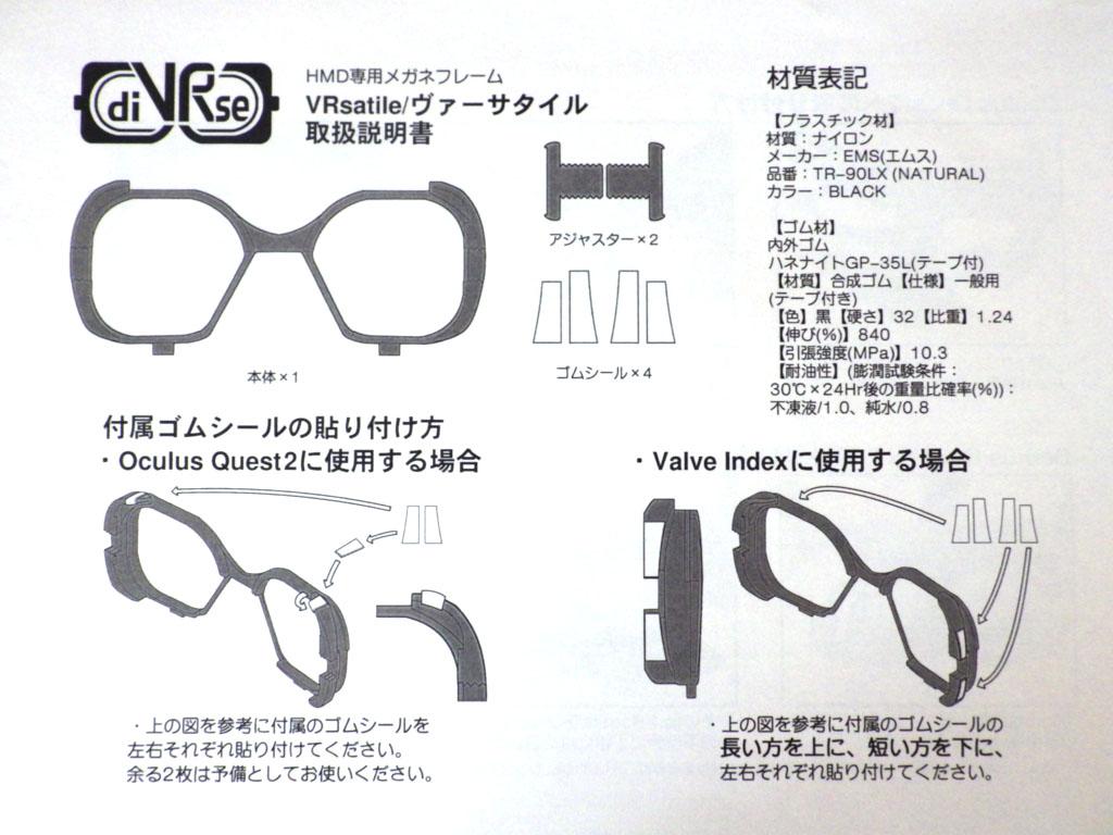 f:id:yukikano1192:20210207162642j:plain