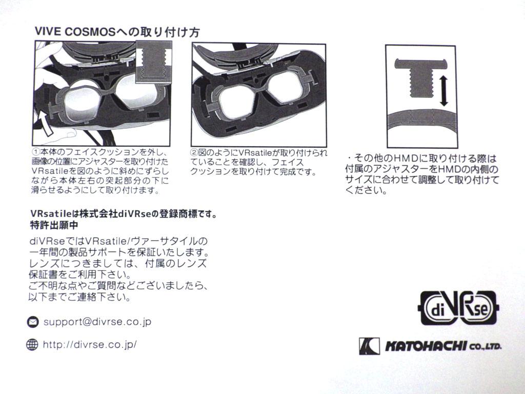f:id:yukikano1192:20210207163914j:plain