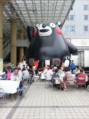 f:id:yukikawakubo0629:20140528231303j:image
