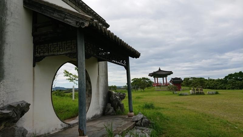 f:id:yukikawakubo0629:20180815221959j:image