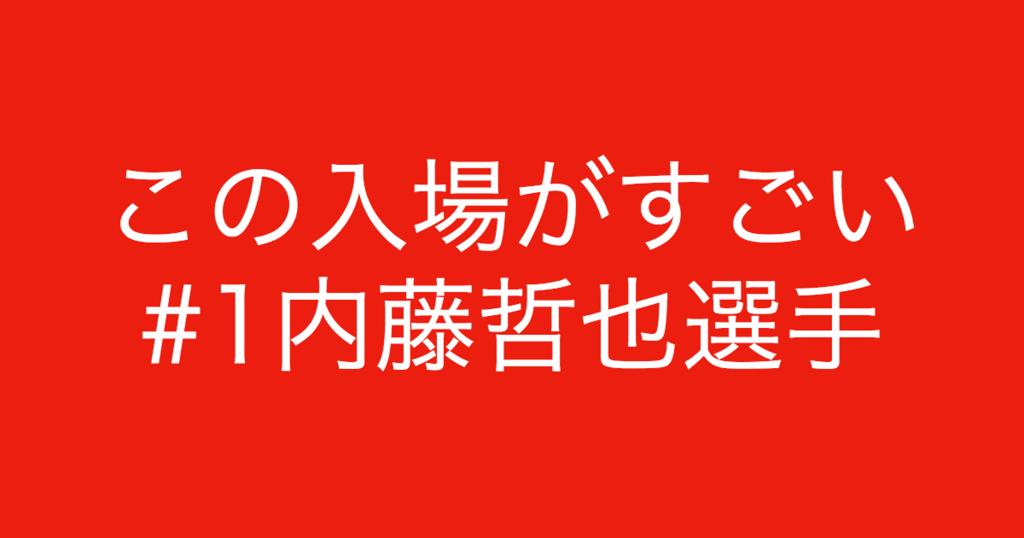 f:id:yukikawano5963:20180806132556p:plain