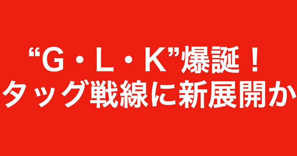 f:id:yukikawano5963:20180809112351p:plain