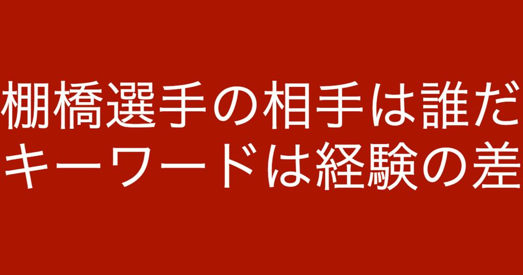 f:id:yukikawano5963:20180811105308p:plain