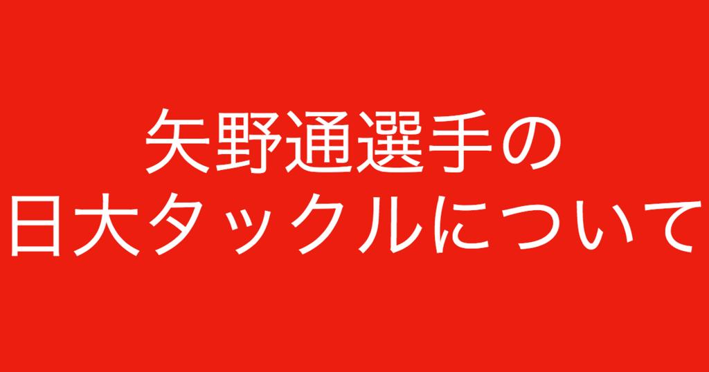 f:id:yukikawano5963:20180813104935p:plain
