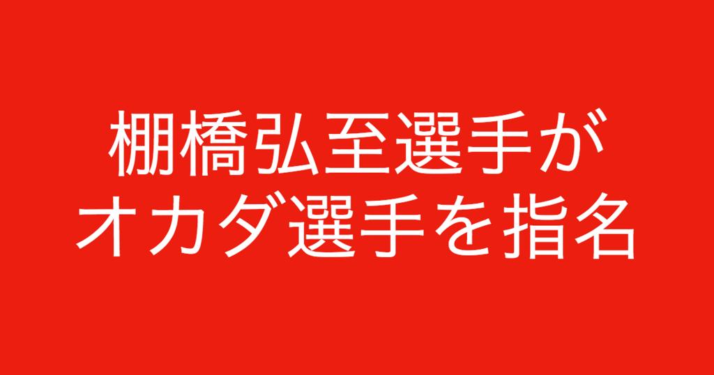 f:id:yukikawano5963:20180813124543p:plain