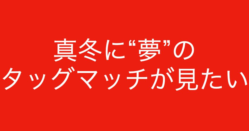 f:id:yukikawano5963:20180813173059p:plain
