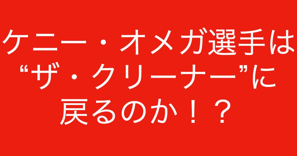 f:id:yukikawano5963:20180815120257p:plain