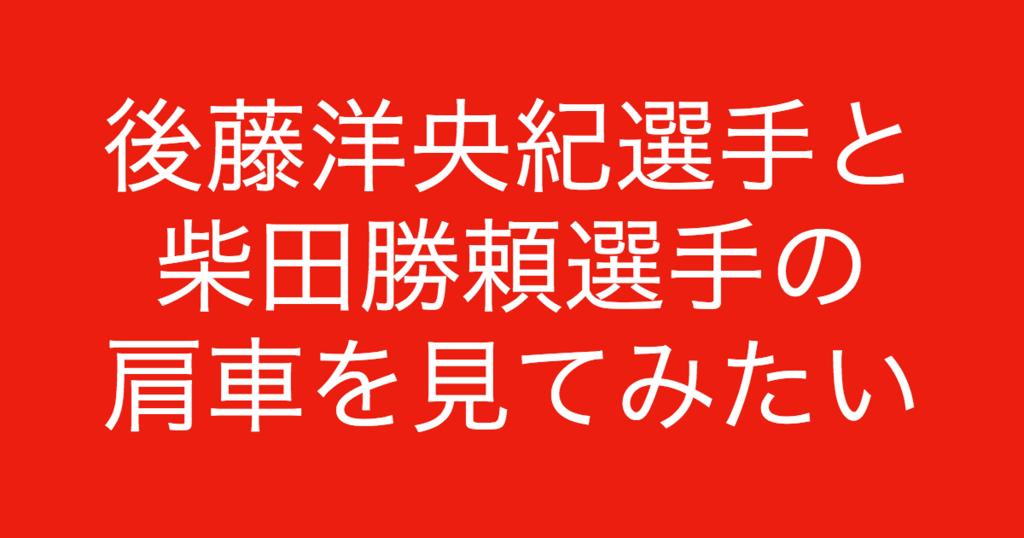 f:id:yukikawano5963:20180818112332p:plain