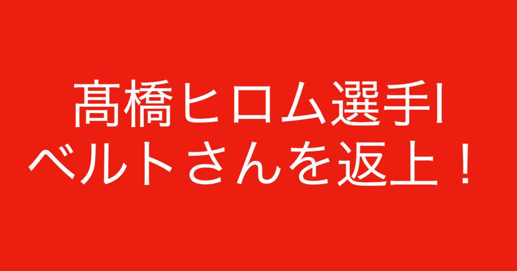 f:id:yukikawano5963:20180820150936p:plain