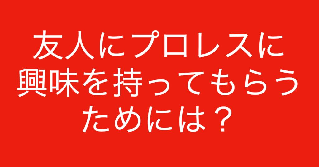 f:id:yukikawano5963:20180822094405p:plain