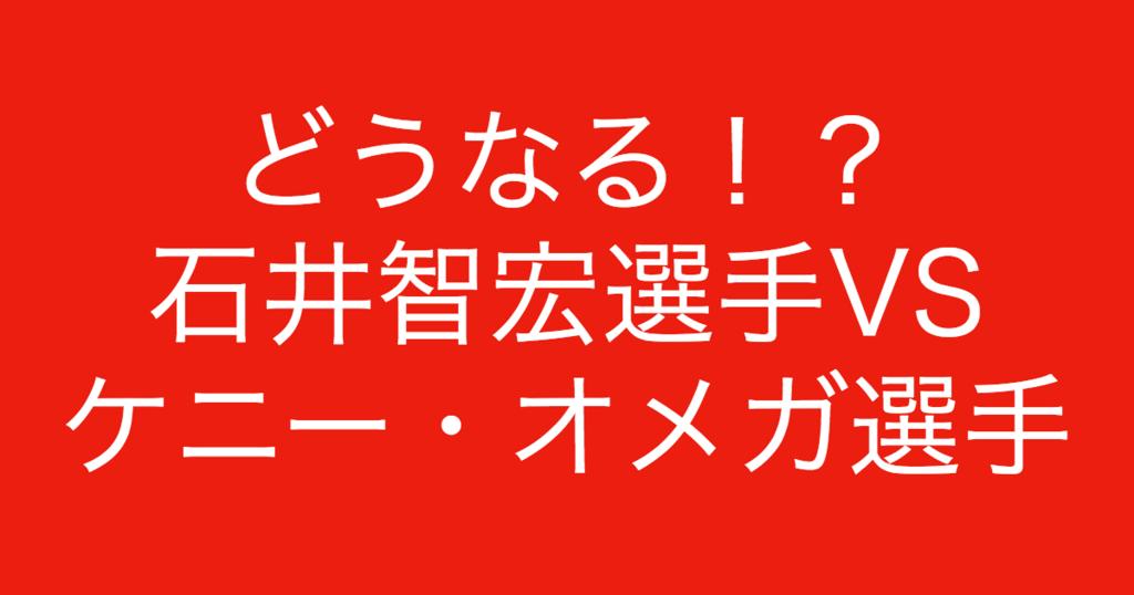 f:id:yukikawano5963:20180825014004p:plain