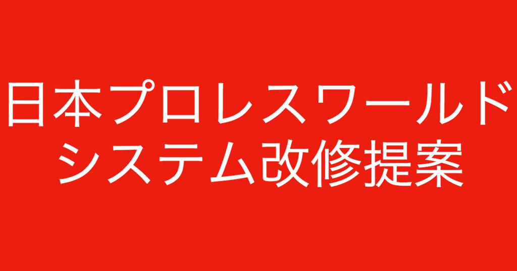 f:id:yukikawano5963:20180827201910p:plain