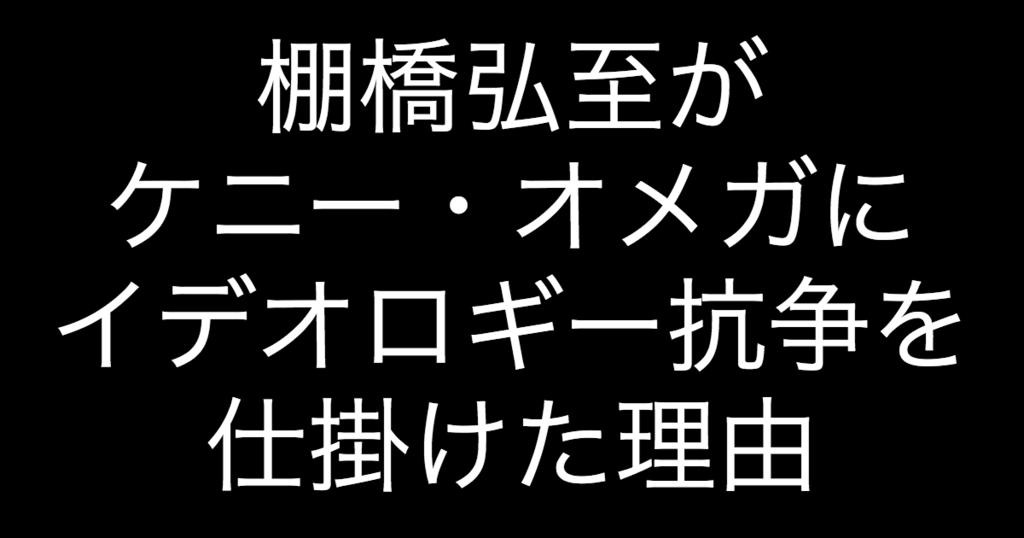 f:id:yukikawano5963:20180829152323p:plain